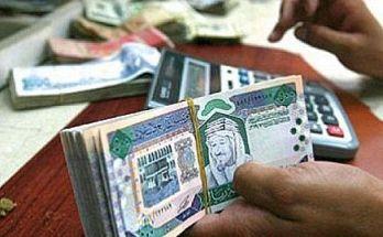 بدلات موظفي الدولة السعودية