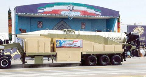 مواجهة أميركية إيرانية