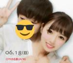河田陽菜 彼氏 Twitter 流出 高校 写真 画像