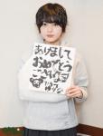 欅坂46 武道館ライブ 中止 理由 けやき坂 本当