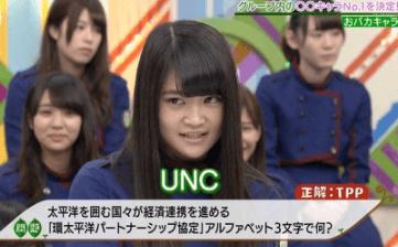 欅坂46 けやき坂46 おバカ ポンコツ ランキング