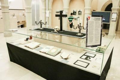 Exposición en la Fundación Sancho el Sabio