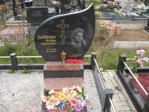 заказать памятник в Минске фото и цена