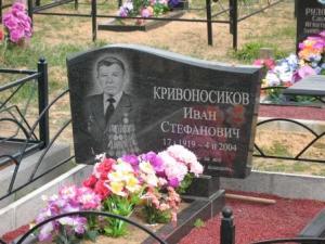 купить памятник гранит Минск фото
