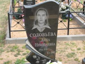 купить дешевый памятник в Минске