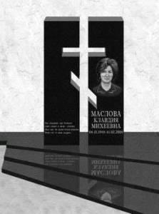 купить памятник в Минске цены