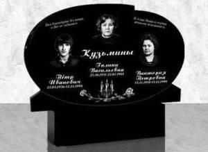 медальоны на памятники Минск