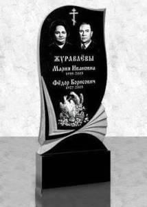 двойные памятники в Минске