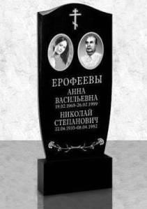 памятник Минск недорого