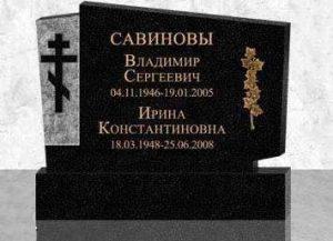 медальон на памятник Минск цены