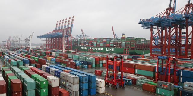 Handel China