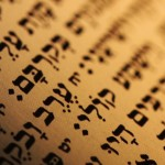 Header Torah
