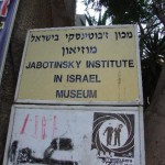 Header jabotinsky-museum