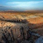Header, paysage d'Iran