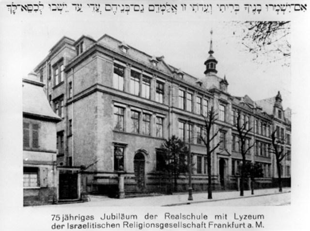 Samson-Raphaël Hirsch Schule