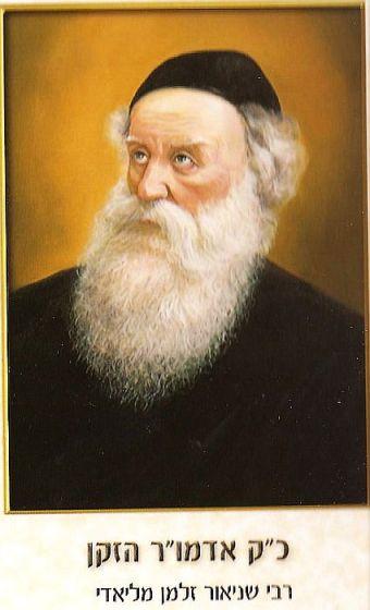 Rabbi CHNEOUR ZALMAN