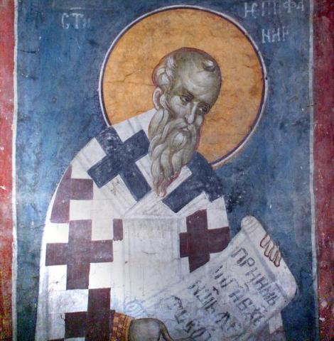Épiphane de Salamine