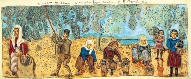 La cueillette des olives par Theophilos