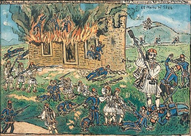 Theofilos, scène de guerre