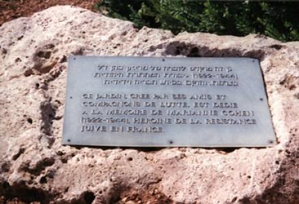 Plaque Marianne Cohn à Yad Vashem