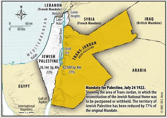 Palestine, 24 juillet 1922