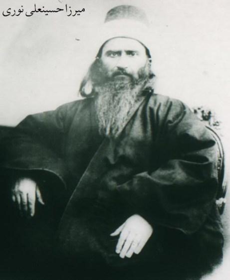 Fondateur du Bahaïsme