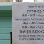 cropped-Header-des-je-me-souviens-israéliens.jpeg