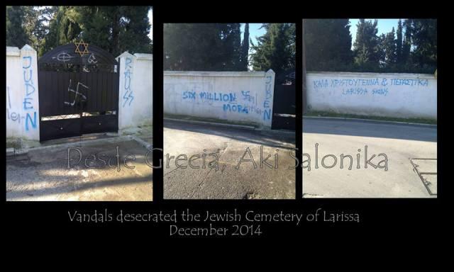 Graffitis cimetière Larissa