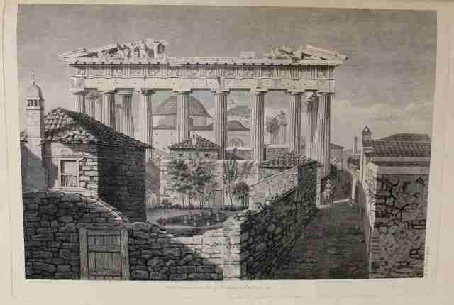 Mosquée dans le Parthénon