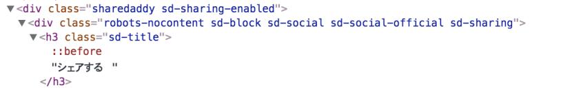 Jetpackプラグインのコード
