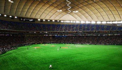衛藤美彩は源田を捕まえてご満悦のようなのでお役御免のプロ野球ニュースを降板したら宜しいのでは?の巻