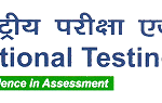 NEET and JEE Exam