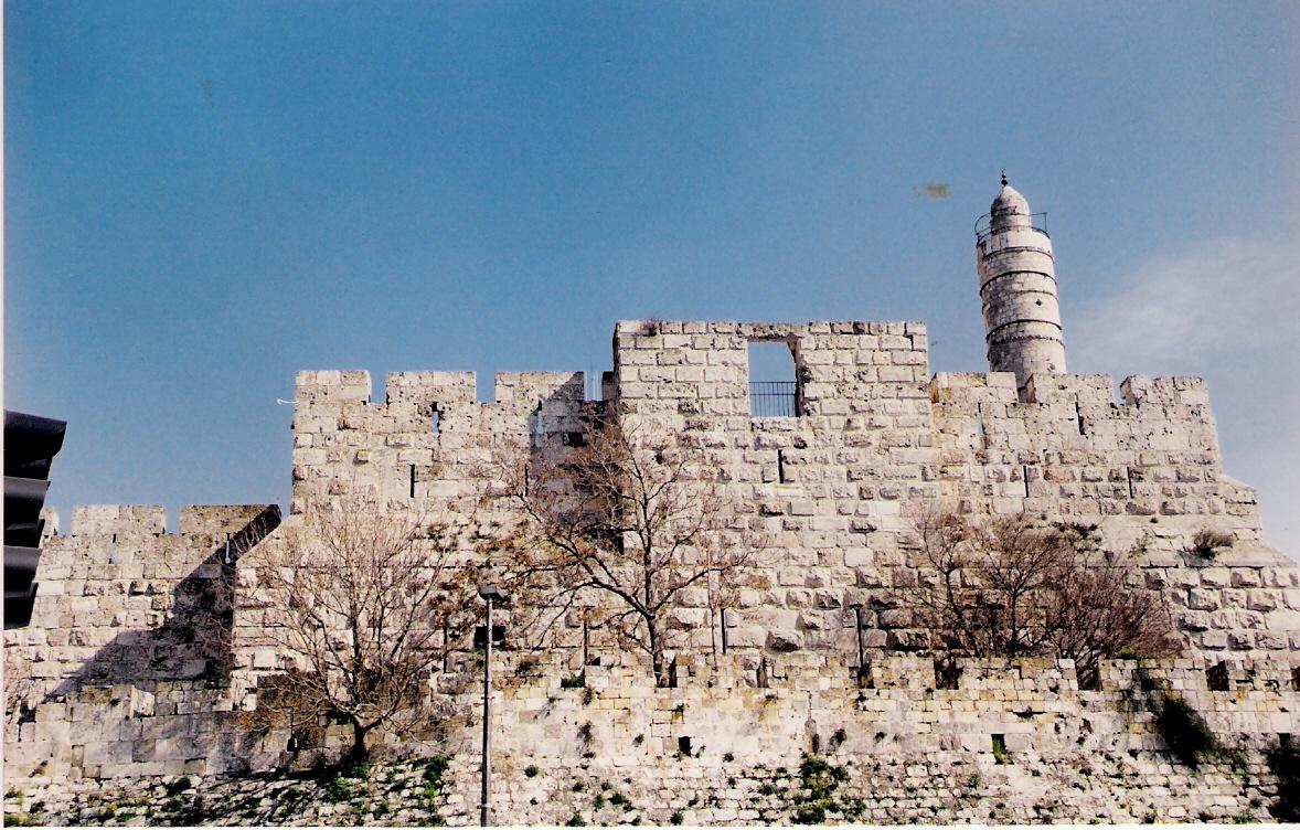 Ο Πύργος του βασιλιά Δαυίδ