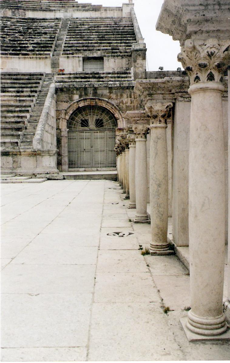 Από τη ρωμαϊκή εποχή
