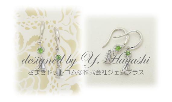 婚約指輪のダイヤモンドとデマントイドでリフォームピアス