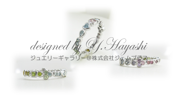カラーダイヤモンド、グラデーションカラー、エタニティリング