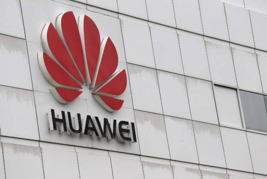 Huawei's chief financial officer