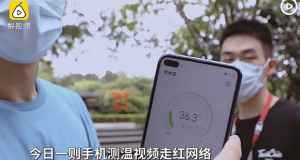 Smartphone that can check temperature unveiled in China