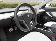 Tesla fanatics now have an app to link up
