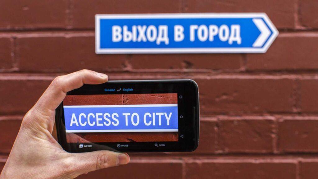 Prevoditelj S Glasovnim Unosom Najbolji Android