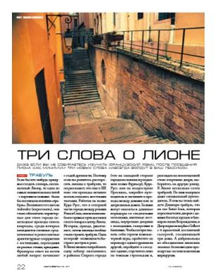 VIM magazine (январь-февраль 2017)