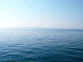 Sainte Barbe %E2%80%93 Panama Blue zamusic - Sainte Barbe – Panama Blue