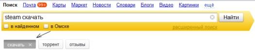 Кнопки помощи Яндекса