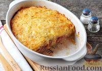 Foto till receptet: grytor av potatis och kött malet kött