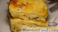 Foto till receptet: ost pita tårta