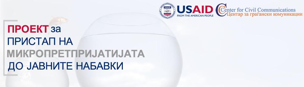 zanabavki-logo1.jpg