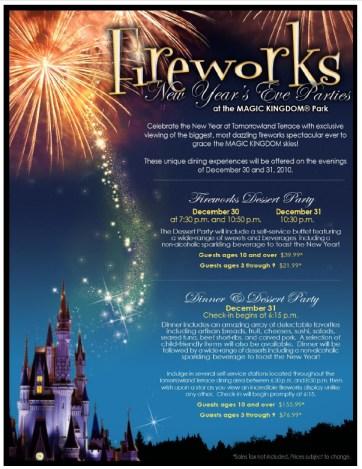 Ney Years Eve Fireworks Dessert Dinner