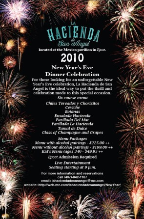 Hacienda New Years Eve Dinner