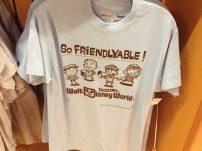 So Friendlyable t-shirt