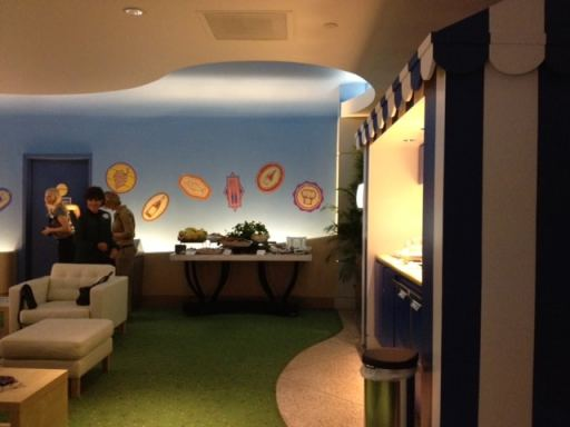 Chase Visa Lounge Epcot